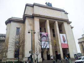 シャイヨー宮(Palais de Chaillot)