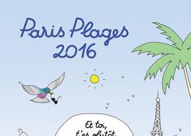 パリ・プラージュ2016