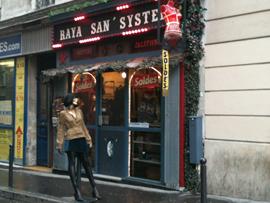 ラヤ・サン・システム(Raya San'system)
