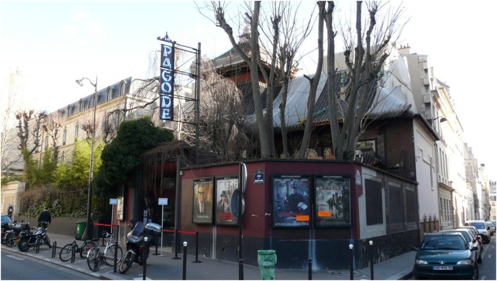 映画館 ラ・パゴド(La Pagode)...