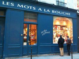 パリの本屋 レ・モ・ア・ラ・ブーシュ