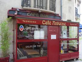 カフェ・アントワーヌ