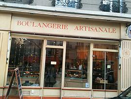 パリのブーランジェリー パン・デピ